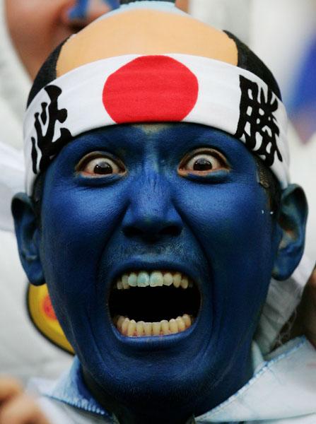 Group F Japan v Brazil - World Cup 2006